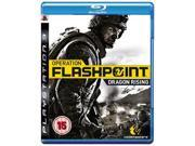 Operation Flashpoint 2 - Dragon Rising