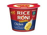 Quaker Foods Rice-A-Roni Single Serve Cups