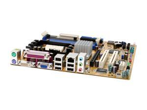 ASUS A8N-VM CSM/NBP Micro ATX AMD Motherboard for Business Users