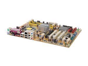 ASUS P5B ATX Intel Motherboard