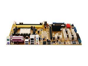 ASUS M2N ATX AMD Motherboard