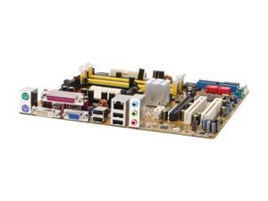 ASUS M2NBP-VM CSM Micro ATX AMD Motherboard