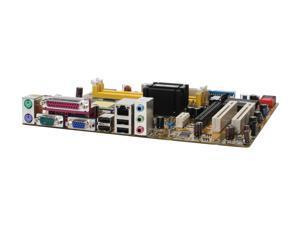 ASUS P5B-MX Micro ATX Intel Motherboard