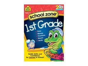 School Zone First Grade 2 Pack Software