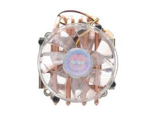 ZEROtherm CF900 92mm CPU Cooler