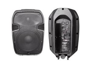 PylePro PPHP885A Speakers