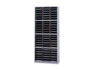Steel/Fiberboard Literature Sorter, 72 Sections, 32 1/4 x 13 1/2 x 75, Gray