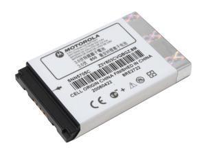 MOTOROLA Nextel Battery SNN5705 - OEM