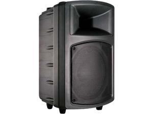 Bogen AMT-12 Home Audio Speaker