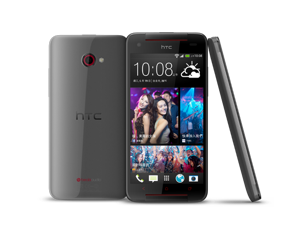 "HTC Butterfly Unlocked Smartphone - 5"" 1.9GHz Quad Core Qualcomm Snapdragon 600 Android 4.2 Jelly Bean 16GB X901e (Gray/Black)"