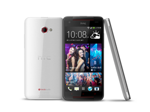 """5"""" Unlocked HTC Butterfly s 1.9GHz Quad Core Qualcomm Snapdragon 600 Android 4.2 Jelly Bean 16GB X901e Smart Phone - White"""