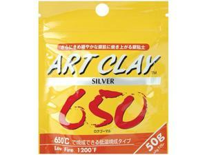 Art Clay World A-075 Art Clay Silver 650/1200 Low Fire Clay