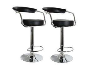 AmeriHome BS1060BSET 2 Piece Adjustable Height Bar Stool