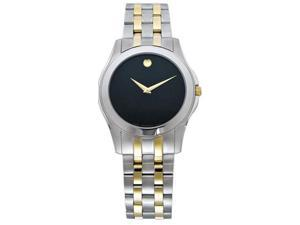 Movado Corporate Exclusive 0605975 Men's Black Dial Stainless Steel Analog Watch