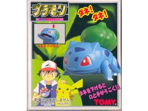 "Build Your Own 2"" Bulbasaur Model Kit (Japanese Import)"