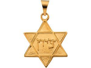 14K Yellow Gold Star Of David Pendant  2.2 - OEM