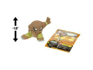 "Hitmolee (#124) ~1.5"" Mini-Figure: Pokemon Kids DP National Encyclopedia Edition"
