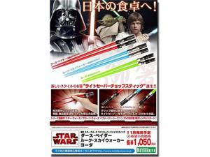 Star Wars Luke Skywalker Lightsaber Chopsticks