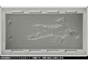 Star Wars Han Solo in Carbonite Silicone Ice Tray DX