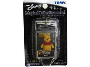 Magical Collection mini Winnie the Pooh and the Blustery Day