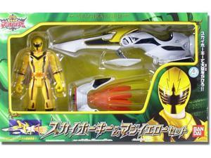 Magi Ranger Sky Broomstick & Magi Yellow Action Figure