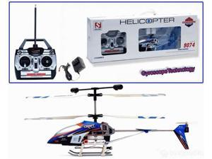 RC Helicopter: 9074 Craft Helicopter 3.5 Channel Metal Gyro
