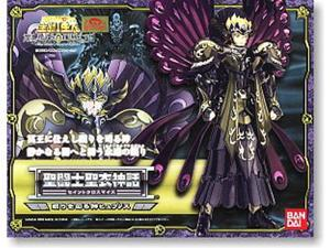 Saint Seiya Saint Cloth Myth Hypnos Action Figure