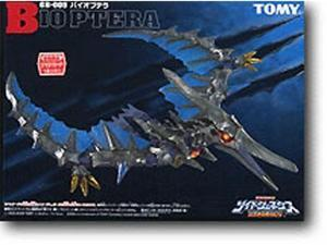 Zoids Great Britain GB-005 Bio Ptera 1/72 Scale