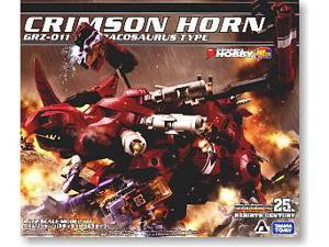 Zoids RCZ Crimson Horn GRZ-011 Styracosaurus Type 1/72 Scale