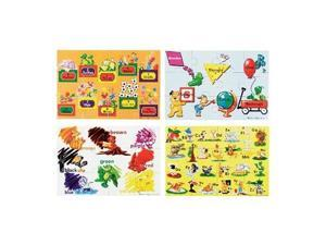 Melissa & Doug Beginning Skills Floor (48 pc)
