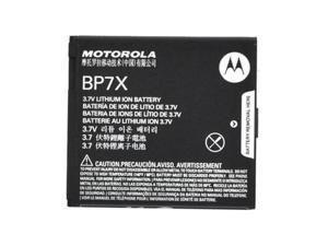 For OEM Motorola Droid 2 Extended Battery Bp7x 1820mah