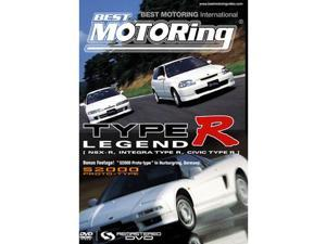 Best Motoring Vol 1 - Type R Legend DVD