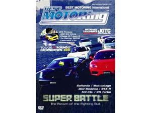 Best Motoring Vol 11 - Super Battle DVD
