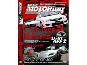 Best Motoring Vol 21 - Civic Type R Returns DVD