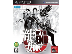 Ryu ga Gotoku: Of the End Playstation 3 Game (Japanese Version) Video Games