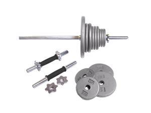CAP Barbell Standard Grey 160 lb Weight Set - OEM