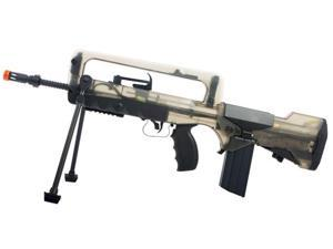 Famas F1 Electric Airsoft Gun As Seen In Call Of Duty