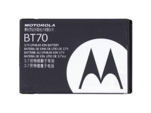 Motorola V190/V360 XT Lith Batt, 1010mah