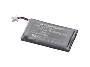 PLANTRONICS 64399-01 REPLACEMENT BATTERY FOR CS50