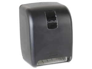 "Towel Dispenser, 9 3/4"" X 16"" X 12"", Black"