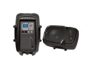8'' 600 Watt Powered Two-Way PA Speaker with MP3/USB/3.5mm Input