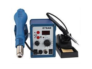 SMD Hot Air Gun Iron Desolder Soldering Rework Station Brushless Ball ESD BGA