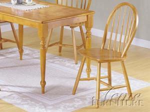 Oak Arrow Back Windsor Chair by Acme Furniture
