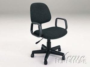 Black Office Chair with Pneumatic Lift by Acme Furniture
