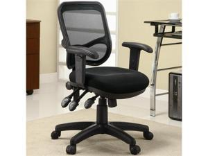 "OFFICE CHAIR,BLACK 25""Dx26""Wx36-1/2""H"