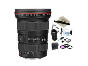 Canon EF 16-35mm f/2.8L II USM Ultra-Wide Zoom Lens, Everything You Need Kit, 1910B002