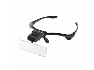 KKmoon 5 Lens 1.0X-3.5X Bracket Headband Magnifier Loupe Glasses with 2 LED Lights Eye Magnification Goggles Magnifying Tool