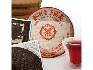2007 CNNP Red Label Pu-erh 7262 Chitse Beeng Cha-375g China High Qulity Old Pu-erh (Limited)