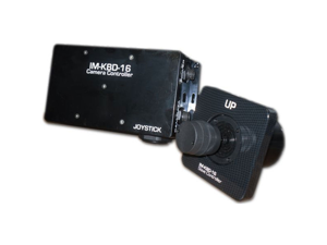 Iris Joystick Controller f/PTZ-16 Camera