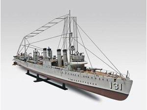 Revell 1:240 HMS Campbeltown/4 Stack Destroyer